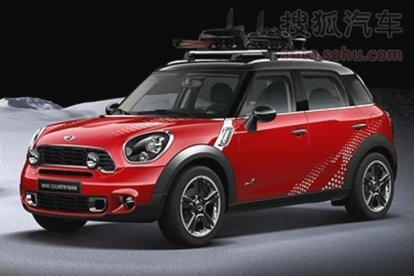 Mini Countryman Ski Edition hits the Chinese car market