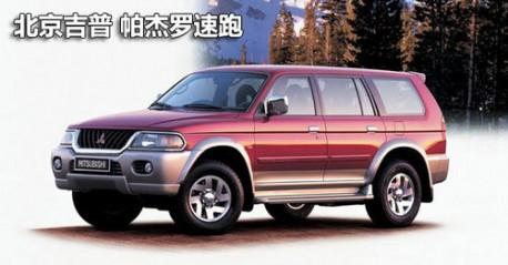 Spy Shots: China-made Mitsubishi Pajero Sport hits the road