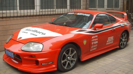 Toyota Supra is a red Marlboro Ferrari in China
