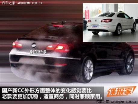 Spy Shots: facelifted Volkswagen Passat CC testing in China