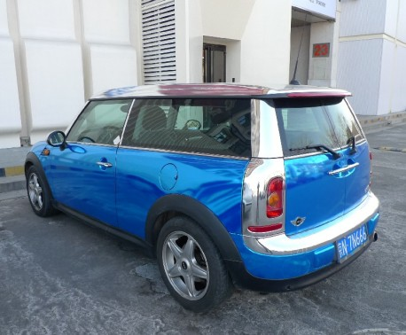 Bling! Mini Clubman is metallic-shiny blue in China