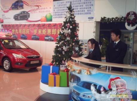 Ford sales in China up 21% in 2012