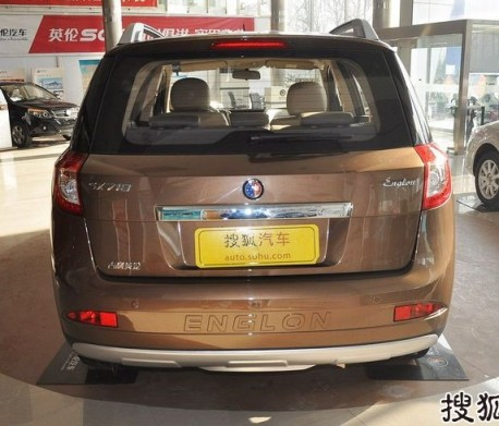 Geely Englon SX7 arrives at the Dealer in China