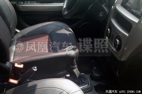Spy Shots: Great Wall Haval M4 will get a 1.3 in China