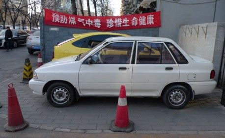 kia-pride-sedan-china-2