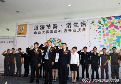 Dongfeng & Renault close to final joint-venture deal in China