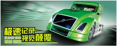 Dongfeng and Volvo start new truck joint venture in China
