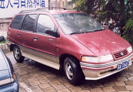 China Car History:  Anda'er AAQ6370
