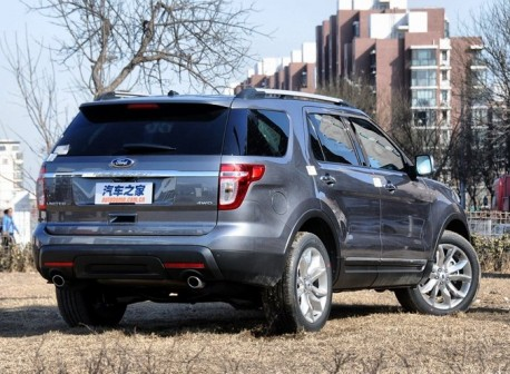 Ford Explorer launched on the Chinese car market