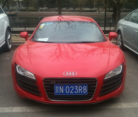 Audi R8 has a License in China