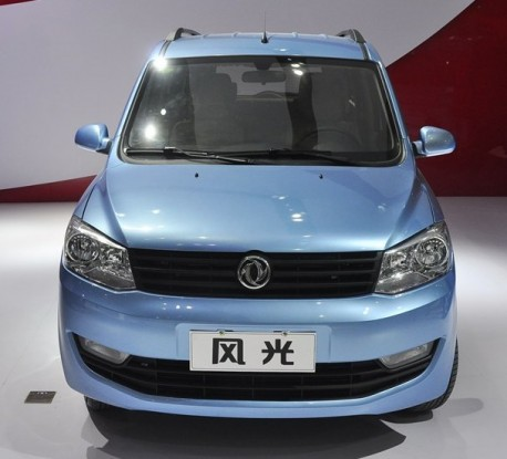New Dongfeng Fengguang mini-MPV arrives at the Shanghai Auto Show