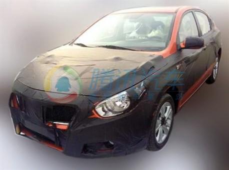 Guangzhou Auto teases the Trumpchi GA3