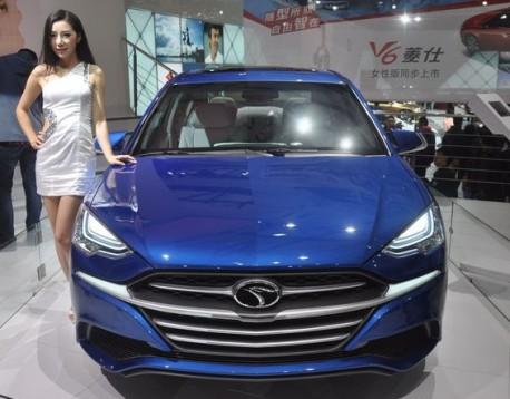 SouEast V7 concept hits the Shanghai Auto Show