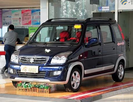 Suzuki Wagon R is a Cayenne 733i in China