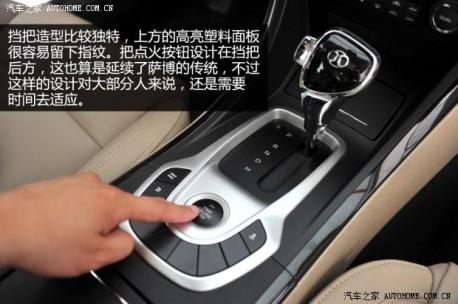 beijing-auto-shenbao-launch-china-7