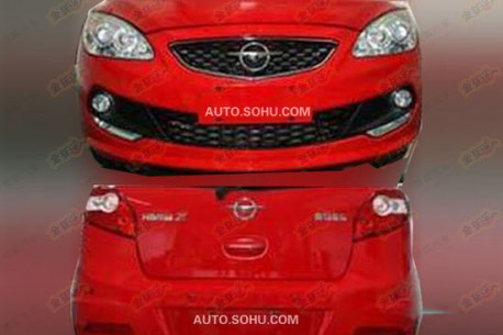 haima-2-facelift-china-2