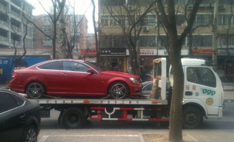 Mercedes-Benz C63 AMG Coupe arrives in Beijing