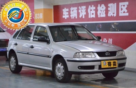 volkswagen-cross-gol-china-2a