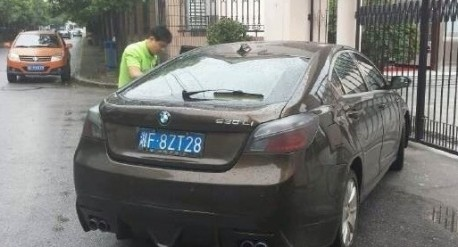 bmw-mg-china-4