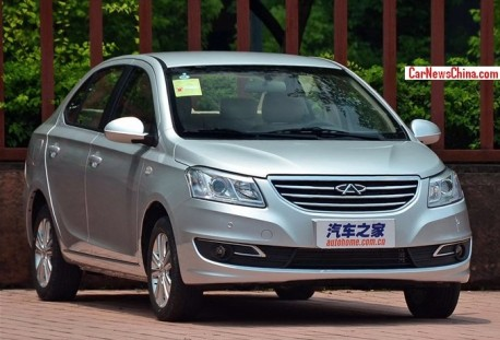 Chery E3 is Out in China