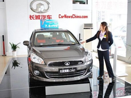 Great Wall Motor sales up 40% in H1