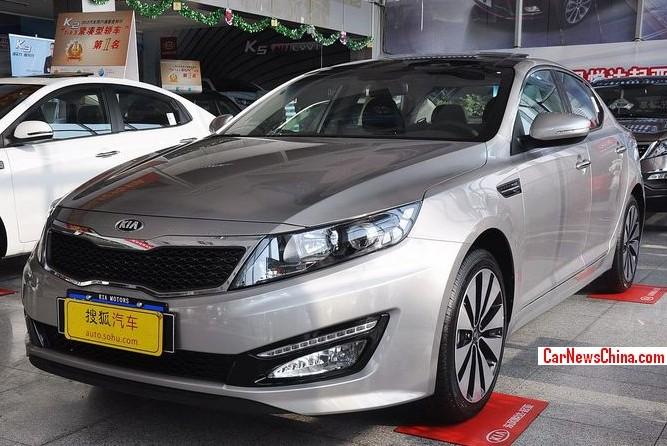 kia k5 Archives  CarNewsChinacom  China Auto News
