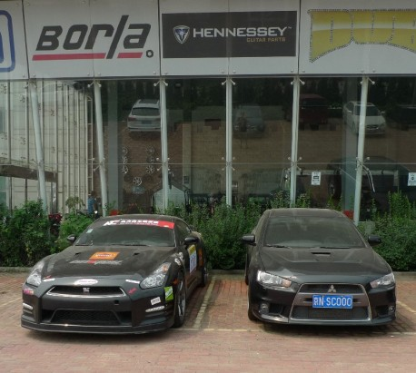 Spotted in China: Nissan GT-R and Mitsubishi EVO X