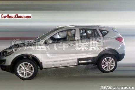 haima-s5-china-test-2