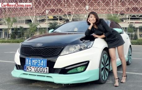 Pretty Chinese Girl & Pretty Kia K5