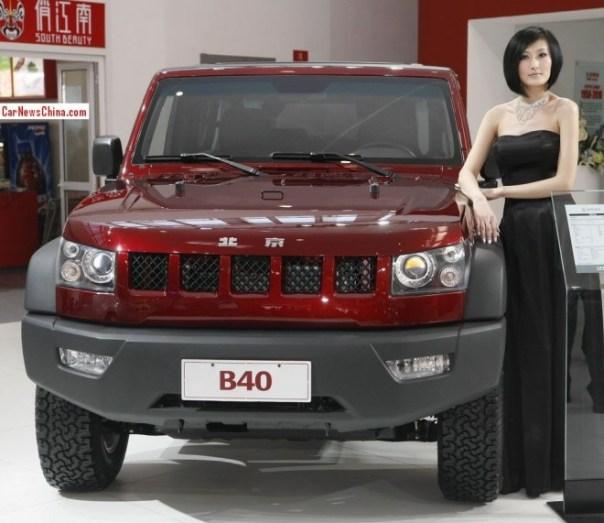 Beijing Auto B40 becomes Beijing Auto BJ40