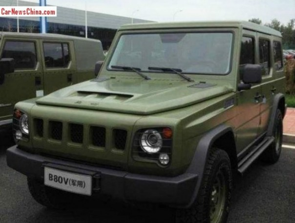 Spy Shots: Beijing Auto B80 is Naked in China