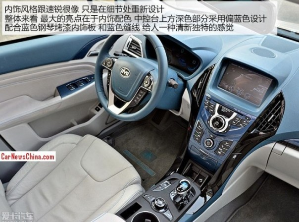 byd-qin-bling-china-5