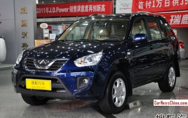 chery-tiggo-3-fl-china-1-1a