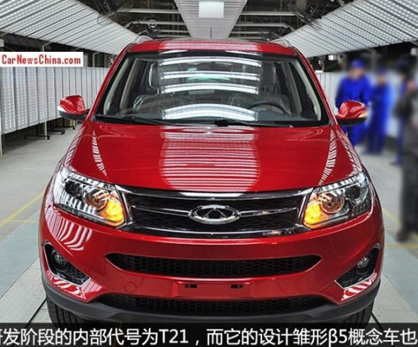 chery-tiggo5-china-production-5