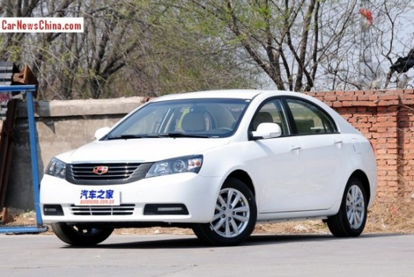geely-emgrand-ec713-1a
