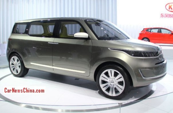 kia-sedona-china-4