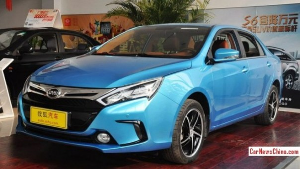 2014 BYD Qing hybrid arrives at the Dealer in China