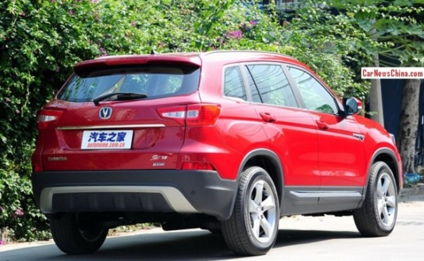 changan-cs75-china-ready-4