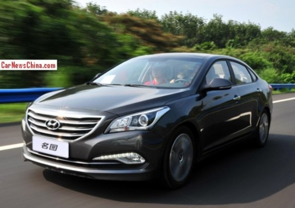 hyundai-mistra-china-launch-2