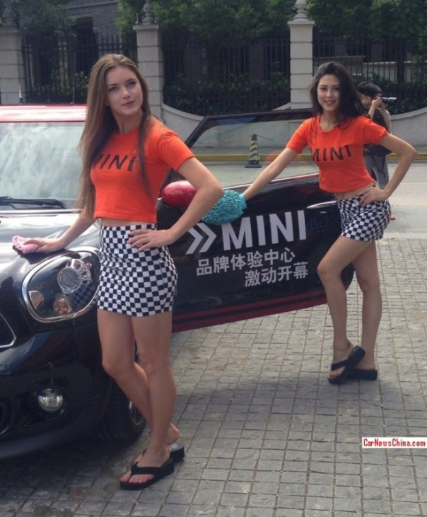 laowai-ladies-mini-china-4