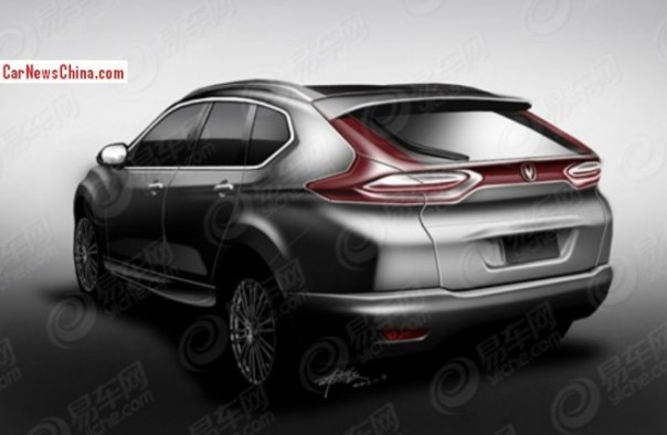 changan-cs95-china-2