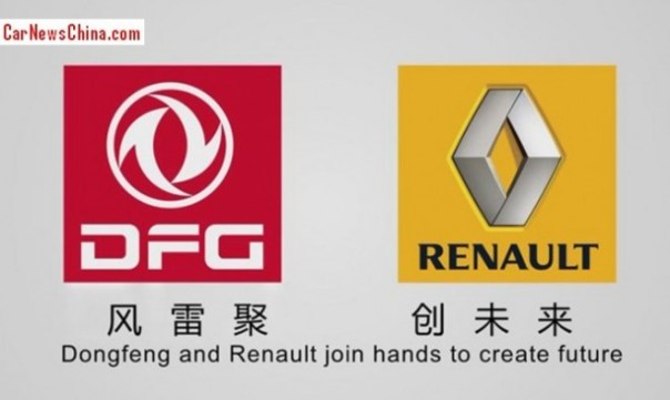 dongfeng-renault-china-2