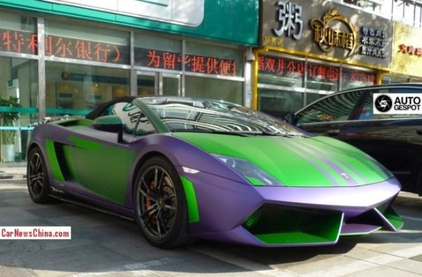 Lamborghini Gallardo LP570-4 Spyder Performante is matte purple and shiny green in China