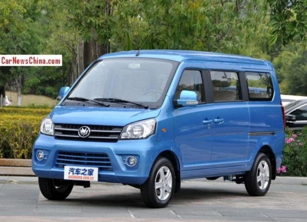 Xin Longma Kaiteng M70 minivan hits the China car market