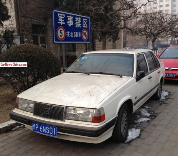 Spotted in China: Volvo 940 S 2.3 sedan