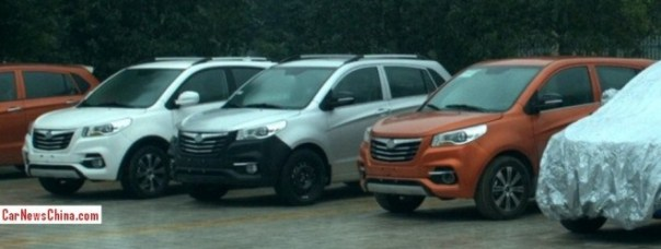 Spy Shots: Weichai Auto Yingzhi S201 SUV is almost Ready for the China car market