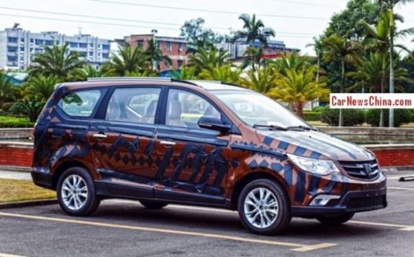 Spy Shots: Wuling Baojun 730 is getting Ready for the China car market