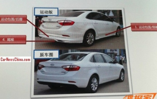 Spy Shots: 1.5 turbo for the Chery Arrizo 7 in China