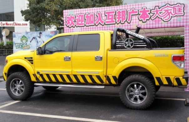 Spotted in China: Ford F-150 Tonka Edition