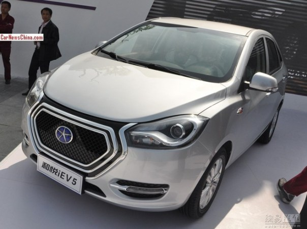 This is the JAC iEV5 for the 2014 Beijing Auto Show